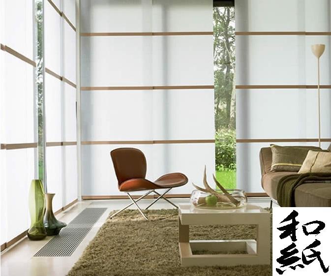 wood washi gordiijnenmode leidsche rijn gordijnenmode leidsche rijn raamdecoratie. Black Bedroom Furniture Sets. Home Design Ideas